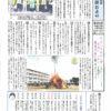 tsurumi2015_02_01