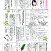 tsurumi2015_03_02