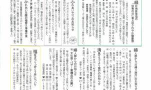 tsurumi2015_10_02