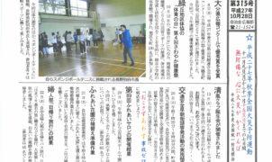 tsurumi2015_11_01