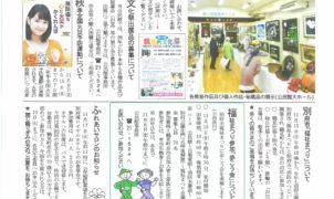 tsurumi2015_11_02