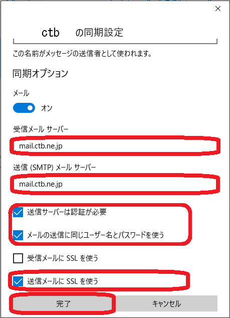 vns_win10_setting04