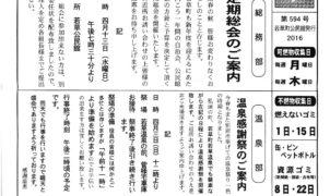 wakakusa05
