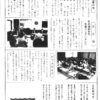 wakakusa2015_03_02