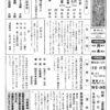 wakakusa2015_07_01