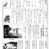 wakakusa2015_07_02