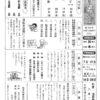 wakakusa2015_08_01