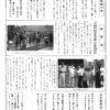 wakakusa2015_08_02