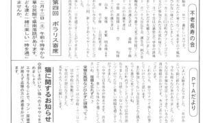 wakakusa2015_12_02