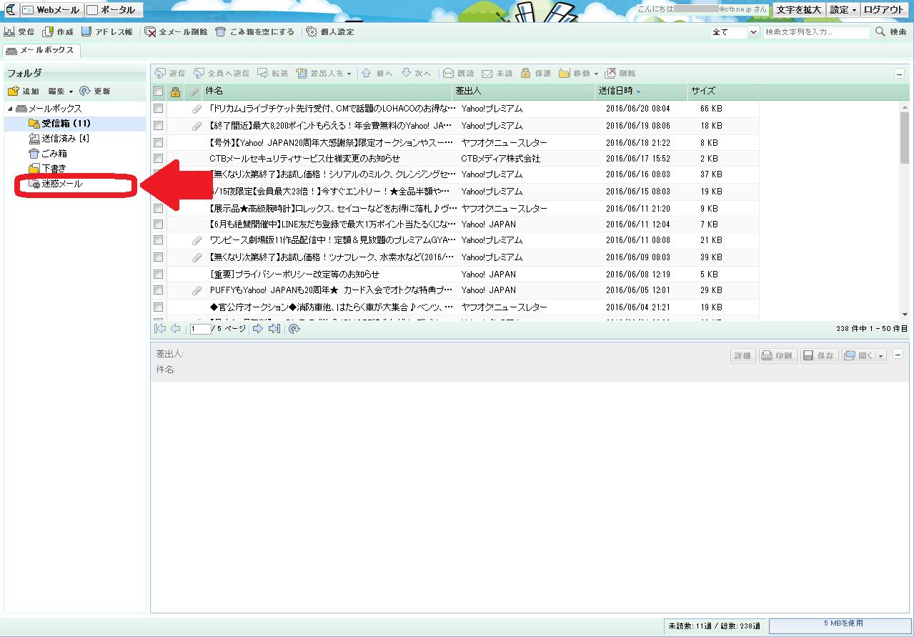 webmail01